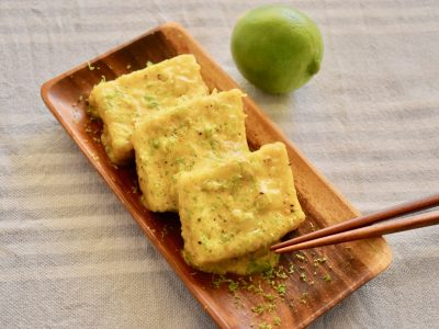 curried tofu steaks